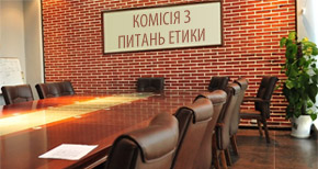 Комісії з питань етики в Україні