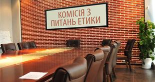 Етика, комісії, клінічні випробування в Україні