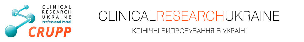 Clinical research Ukraine professional portal